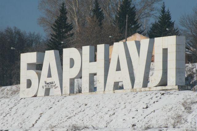 Буквы Барнаул
