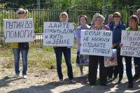 В августе и октябре этого года люди вышли на улицы и провели пикеты в центре Выльгорта.
