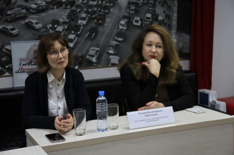 Татьяна Лобачевская: