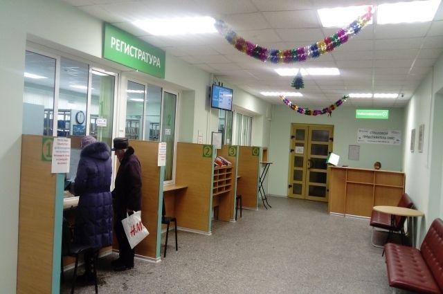 В тюменских поликлиниках пройдет акция здоровья