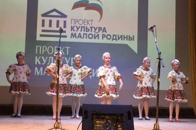 55 ДК Пермского края в 2018 году смогли стать участниками партийного проекта.