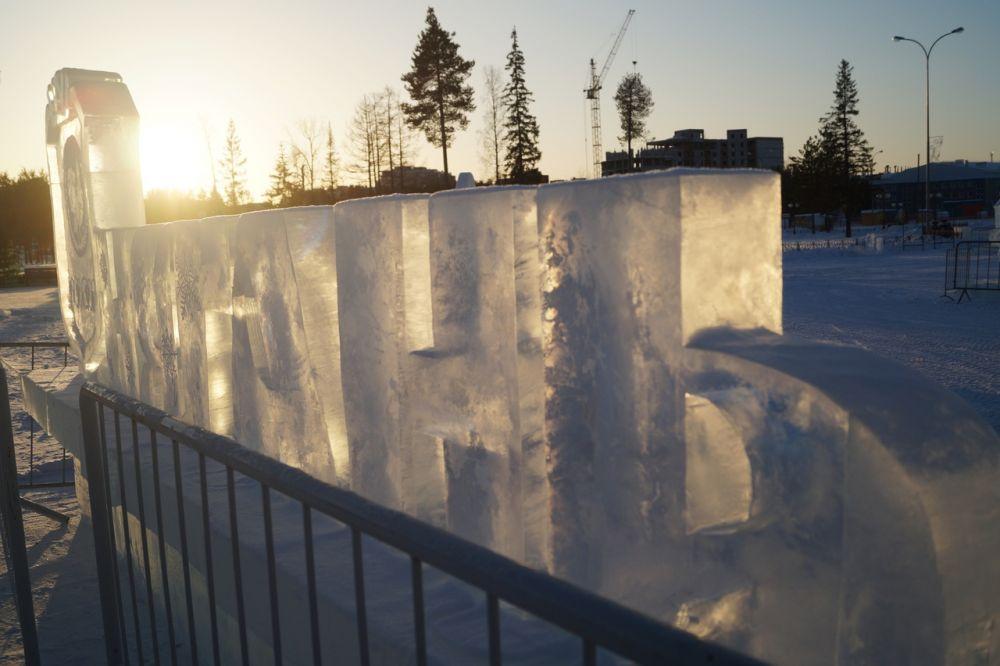 На площади появились ледяное название города - Нягань.