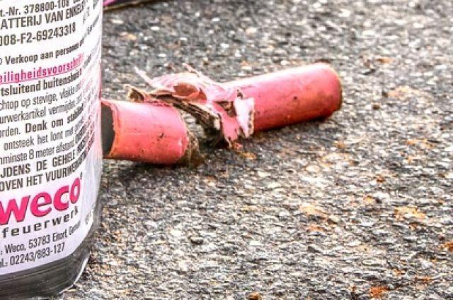11-летний ребёнок пытался самостоятельно сделать опасный снаряд дома.