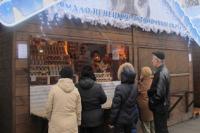 Ямальцы представят продукцию на Рождественской ярмарке в Санкт-Петербурге