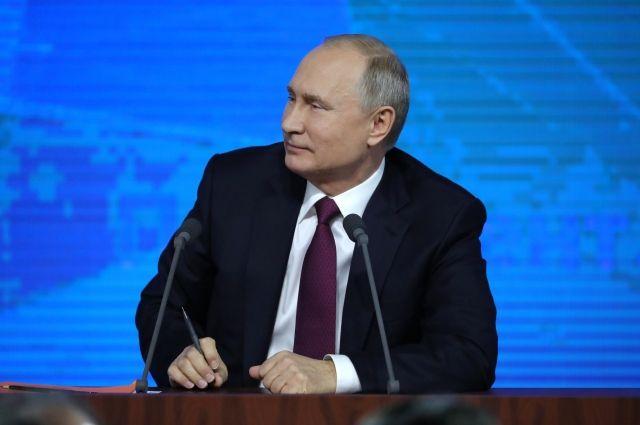 Владимир Путин пообещал поддержку Академгородку 2.0.