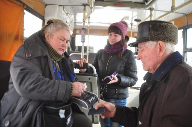 Чтобы человек мог воспользоваться льготой, автобус должен быть оборудован терминалом