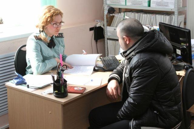 Тюменец оплатил задолжность после запрета на выезд заграницу