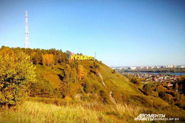С инициативой закрепить за регионом второе официальное название выступил губернатор Сергей Цивилев.