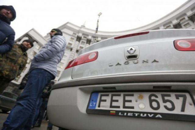 Большая часть растаможенных автомобилей - те, которые уже находились на территории Украины.