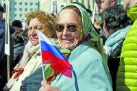 В 2019 году ко дню пожилого человека уже предусмотрена выплата в 700 рублей.