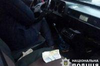 Из автомобиля, в котором предприниматель передавал чиновнику взятку, изъяли 205 тысяч гривен.