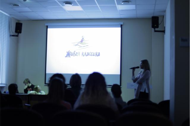 Ямальских подростков приглашают присоединиться к проекту «Живая классика»