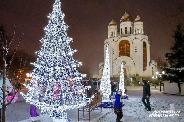 На Новый год и Рождество перекроют центральные улицы Калининграда.