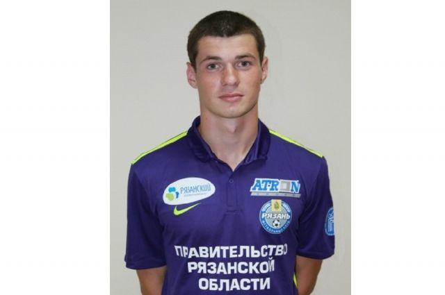 Дмитрий Митин провел в этом сезоне за ФК «Рязань» три игры.