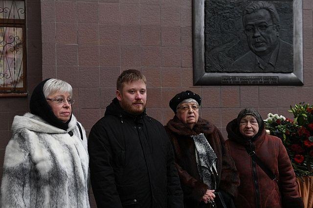 Родственники Андрея Карлова на церемонии открытия мемориальной доски дипломату.