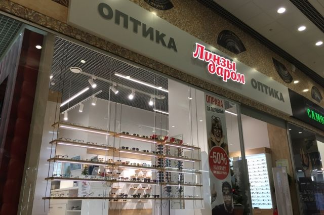 Новый салон оптики «Линзы даром» в ТК «Фиеста».