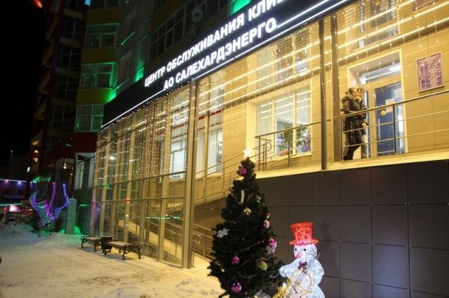 В Салехарде назвали победителей конкурса «Новогодний город»