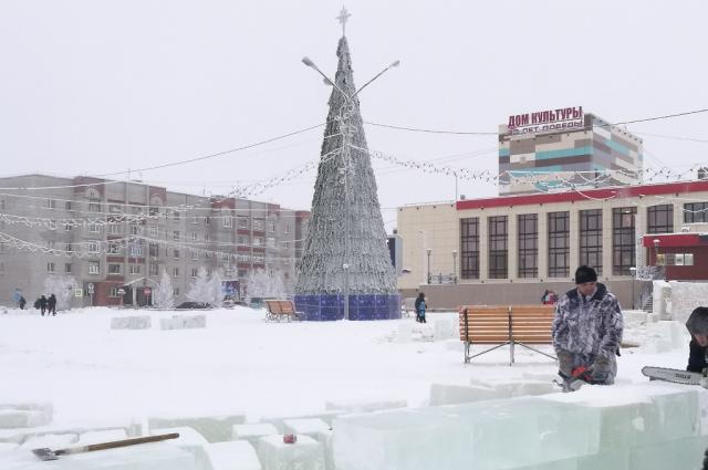 В Лабытнанги из-за мороза перенесли открытие ледового городка