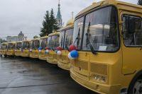 В Омском регионе недавно обновили школьный автопарк.