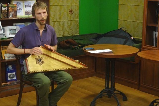 Тюменец организовал проект «Гуслеголовый»