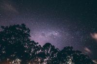 Образовательная астрономия. В Тобольске пединститут открывает «звезду».