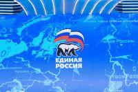 Тюменцев приглашают принять участие в кадровом проекте «Политический лидер»