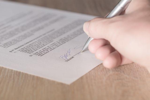 В договоре должна содержаться информация о сроках исполнения заказа.