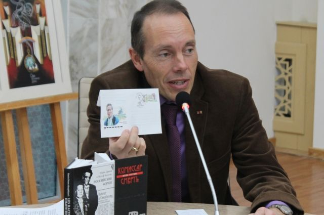 Также оренбуржцы презентовали произведения «русских французов»