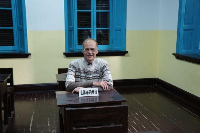 Алексей не преминул посидеть за партой Мао.