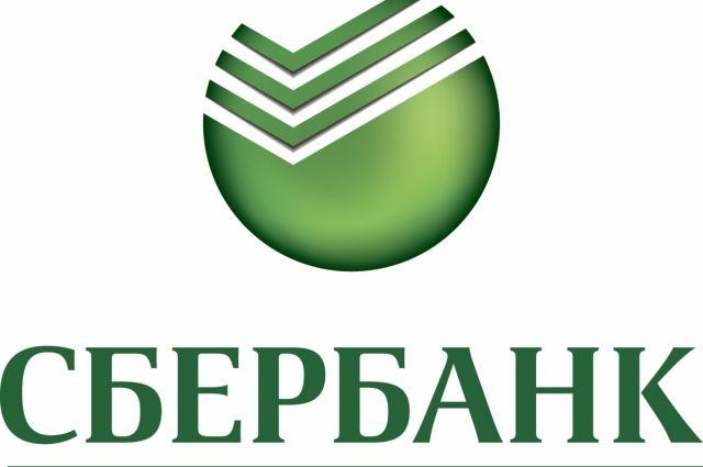 Субъекты РФ и муниципалитеты получат удобный инструмент привлечения инвестиций в региональные концессионные проекты.
