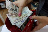 Работники образовательных учреждений Магаданской области рискуют остаться на Новый год без денег.