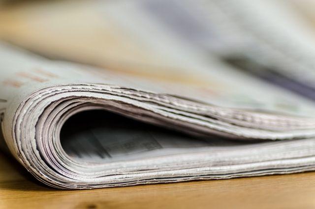 Как бонус покупатель получит номера газеты в электронном формате с 2004 года по настоящее время.
