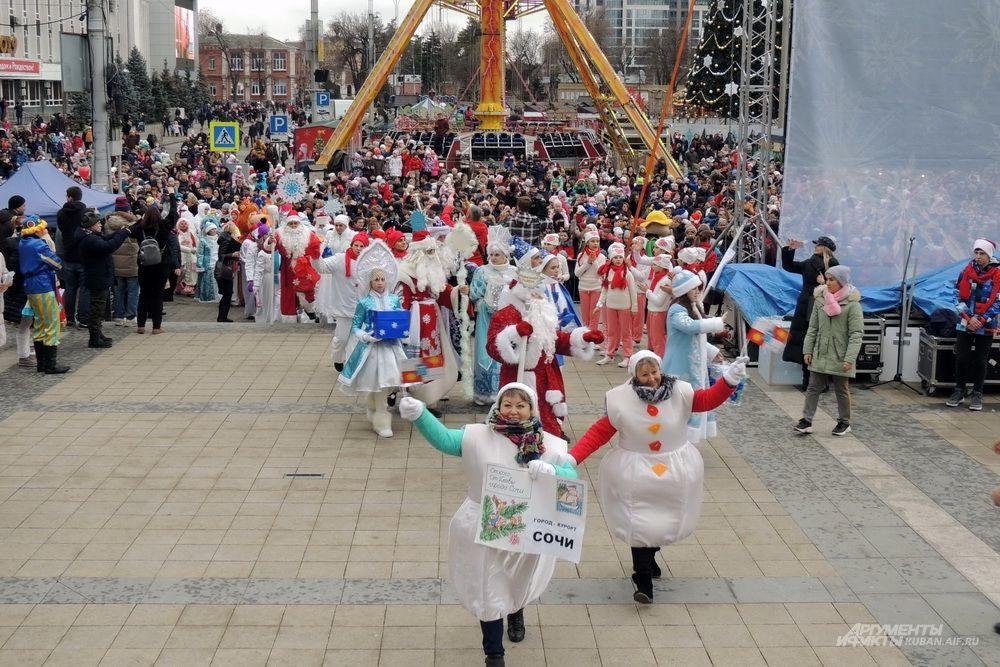 Участники шествия из Сочи.