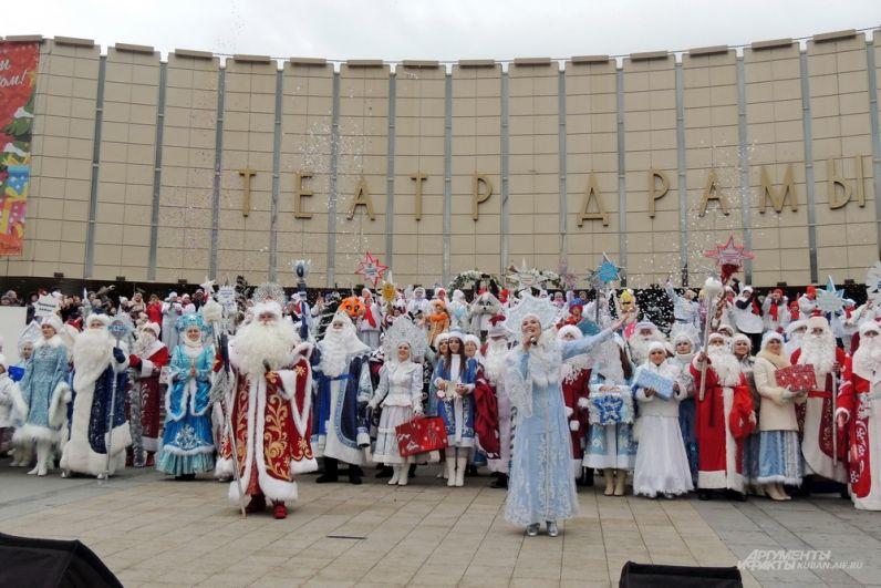Деды Морозы со Снегурочками выстроились напротив Театра драмы.