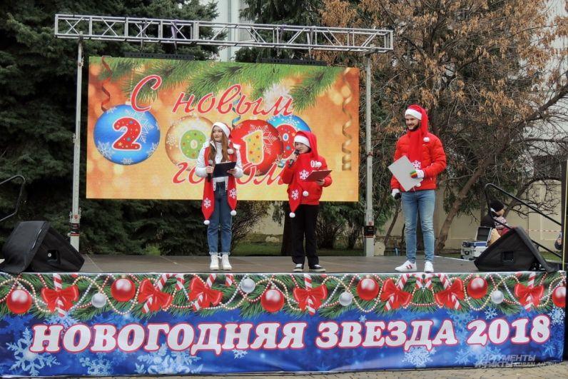 Краевое мероприятие «Новогодняя звезда» началось в полдень на площади имени А.С. Пушкина.
