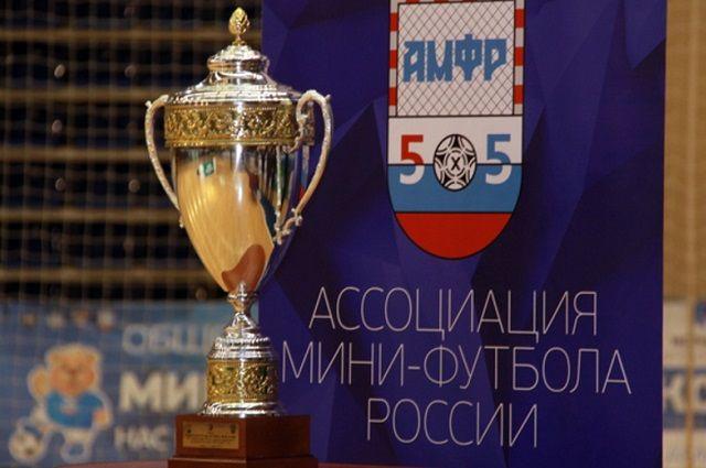 «Новая Генерация» практически потеряла шансы на выход в полуфинал Кубка России.