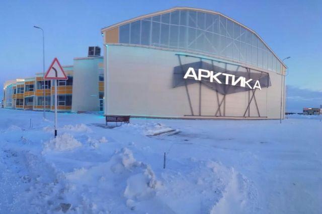 АО «Транснефть-Сибирь» участвует в реализации социальных проектов на Ямале