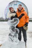 Елена Лядова считает, что любовь спасёт мир, поэтому вырезала несколько сердец с надписью «Да пребудет с нами любовь».