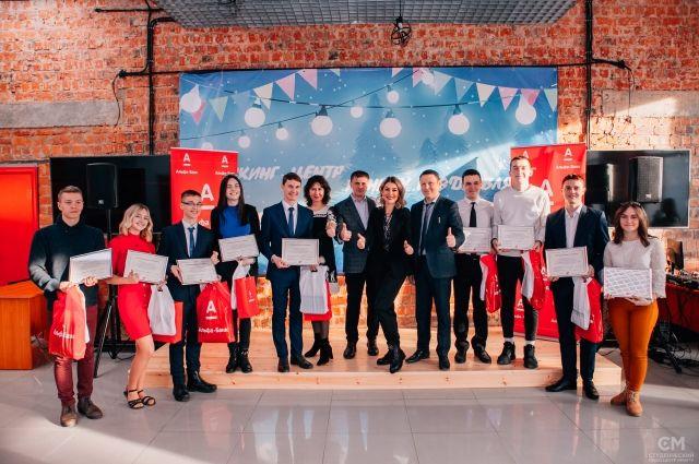 10 талантливых студентов ИрНИТУ стали победителями стипендиальной программы «Альфа-Шанс».