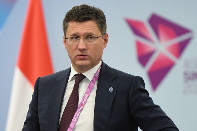 РФ сумеет обеспечить поставку газа вЕвропу независимо отУкраины