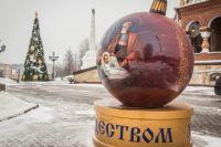 Украшения сделаны мастерами из Санкт-Петербурга.