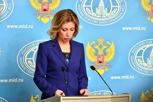 В России ожидают наступления украинской армии на Горловку, - Захарова