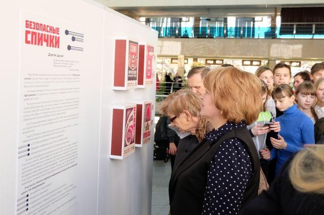 На выставке, которая открылась на железнодорожном вокзале, можно увидеть уникальные спичечные этикетки 50-70-х годов XX века.
