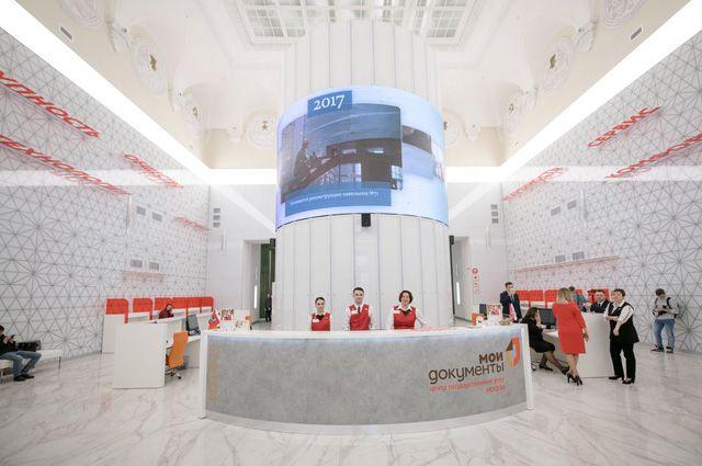 В бывшем павильоне «Атомная энергия» на ВДНХ на днях открылся дворец госуслуг «Мои документы». В новом МФЦ открыто 20 окон приёма, работают 67 сотрудников и ежедневный график работы.