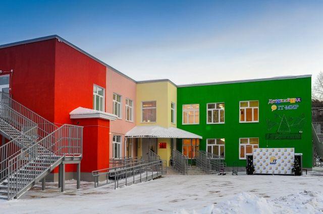 Новый детский сад готов к встрече детей.