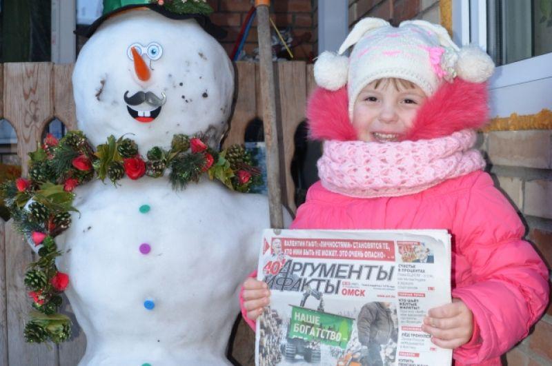 Маргарита Кладиёва, 5 лет. Номинация «Самый стильный снеговик-2019».