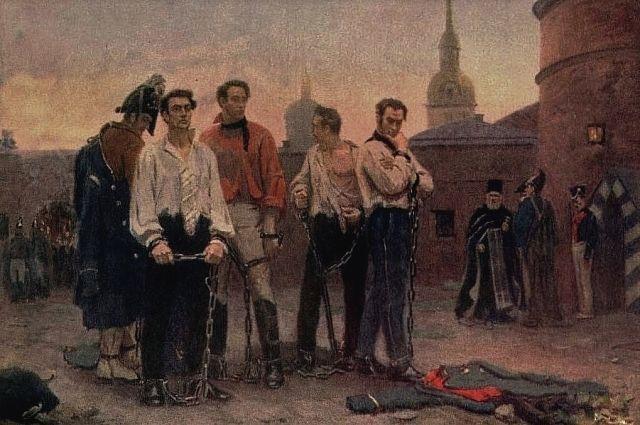 Картина С.Левенкова