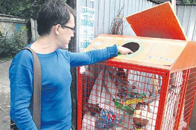 В Тюменской области полностью поменяется система переработки отходов