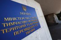 В МинВОТ порекомендовали Раде продлить военное положение в Украине