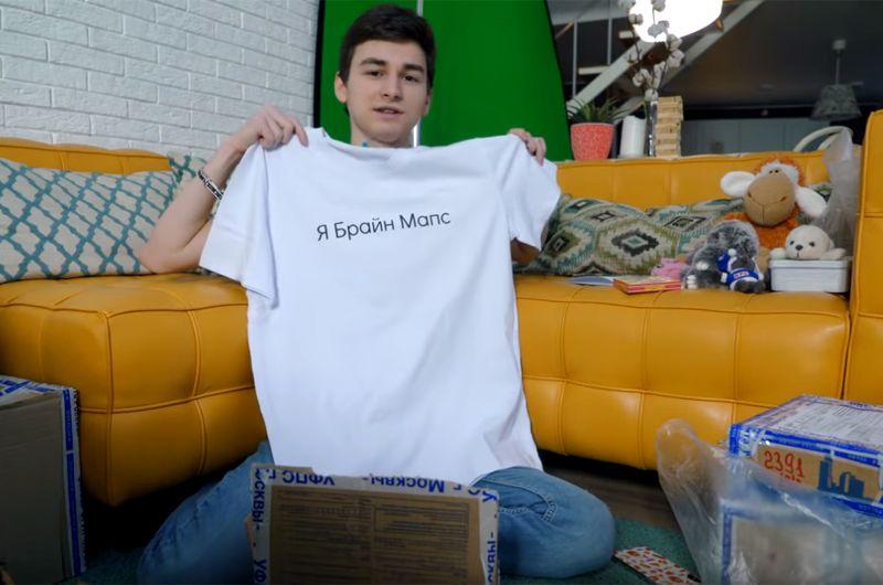 TheBrianMaps — 8,9 млн подписчиков. 19-летний Максим Тарасенко снимает в основном влоги и комедийные скетчи.